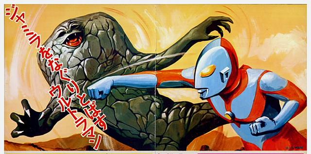 Ultraman vs. Jamila by bigdogLHR, on Flickr