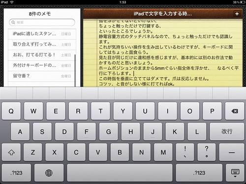 キーボード (by ukikusa3113)