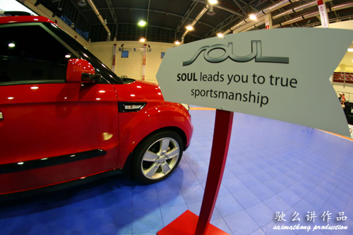 Soul leads you to the true sportsmanship
