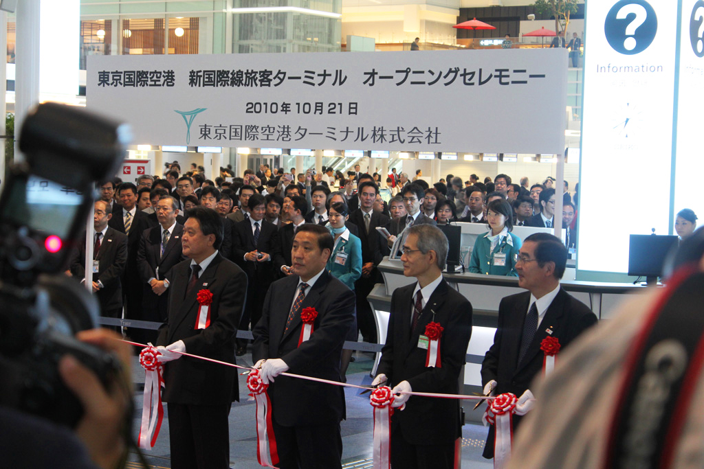 Haneda Airport New Terminal for International Flights has opened (4)