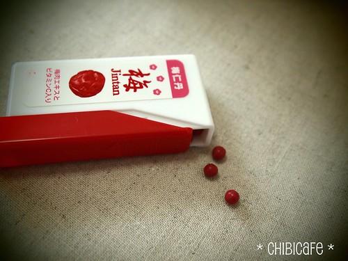 仁丹 梅仁丹 ume-jintan
