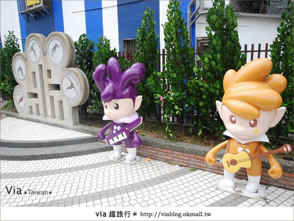 【花博一日遊】via遊花博(上)~從圓山園區開始玩花博!5