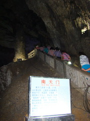 0706    ( )-25 () Tags: china travel holiday nature tour taiwan super tourist local guide                                    derek58