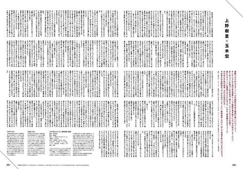 +act 2010/01 p.22-23