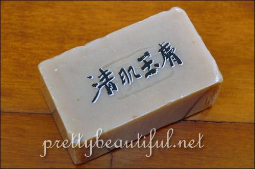 Yuan Women Soap ????