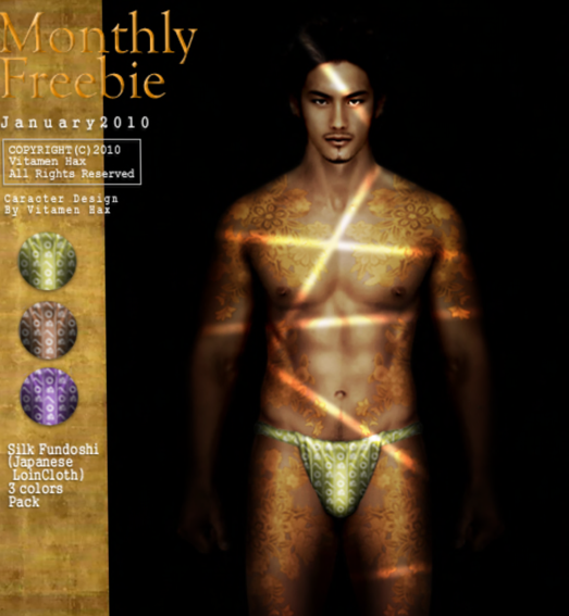 Hotness. Poster by Vitamen Hax