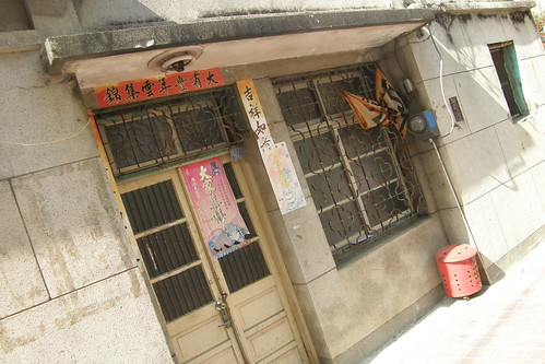 26.鹿港巷弄中的舊平房