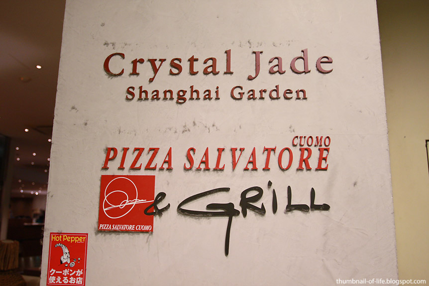 Salvatore Crystal Jade