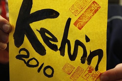 Kelvin 2010 by you.