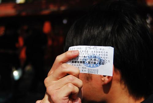 台南黑面琵鷺GO-2010020332