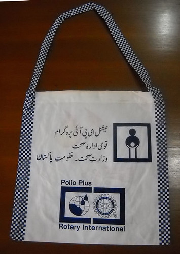 bag-urdu-back