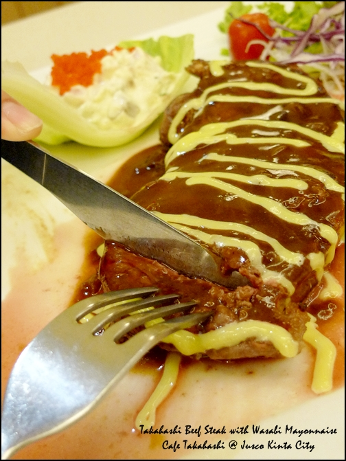 Beef Steak with Wasabi Mayonnaise
