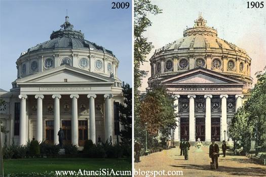 Bucuresti - Ateneul Roman
