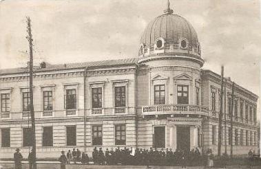 Tribunalul Vechi (2)