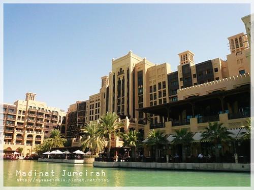 Dubai Madinat Jumeirah 杜拜運河飯店20