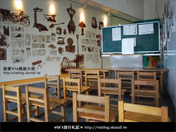 【via關西冬遊記】大阪生活今昔館(又名:大阪市立人居博物館)24
