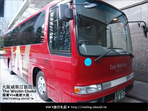 【via關西冬遊記】大阪住宿推薦~The Westin Osake大阪威斯汀飯店5