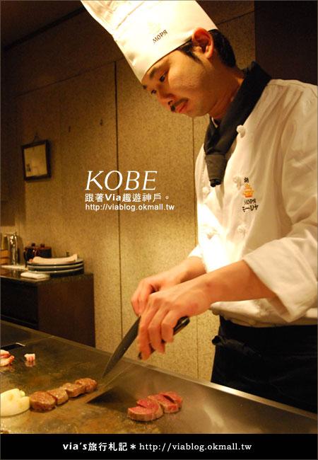 【via關西冬遊記】美味的神戶牛~Mouriyaモーリヤ神戶牛排20