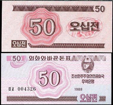 Severná Kórea - NORTH KOREA 50 CHON 1988 P34