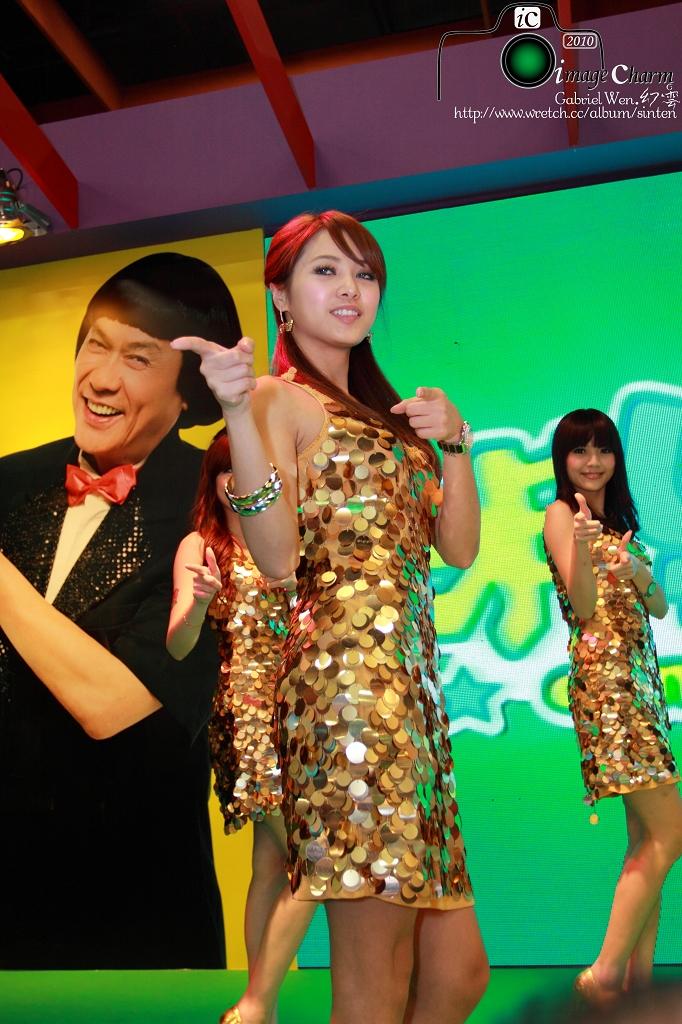 【2010台北國際電玩展】Vol-2