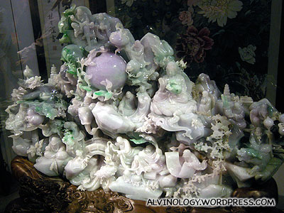 Another large jade table piece