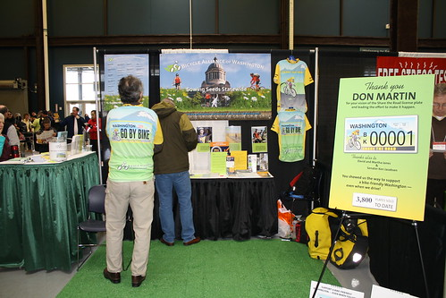 Bike Expo Booth 2