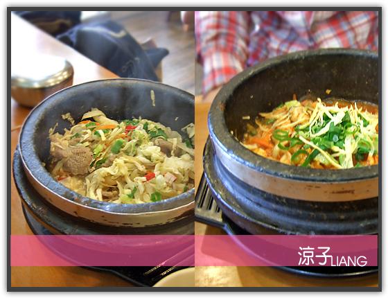金醬 韓國麵飯料理08