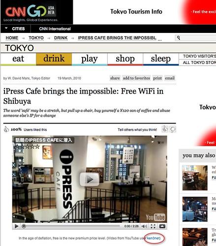 iPress Cafe Shibuya | CNNGo