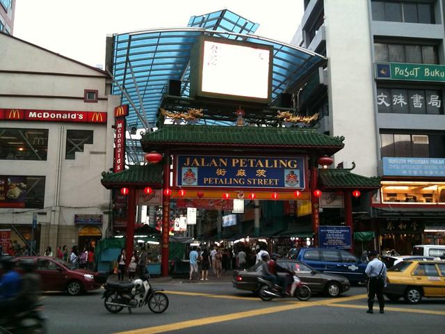Chinatown KL,吉隆坡 茨廠街