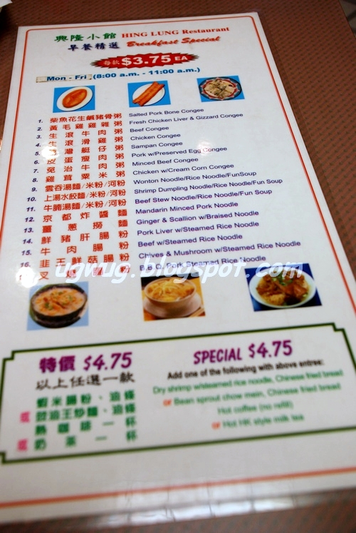 Hing Lung's Breakfast Menu