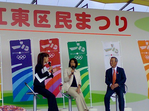 Talk show with Mikako Kotani and Koto Ward Governor