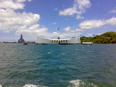 USS Arizona Memorial Hall