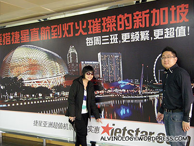 Han Joo and I taking picture with an Esplanade backdrop...