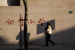 (arnd Dewald) Tags: china light shadow wall licht shanghai wand streetphoto   schatten  249 fuxingroad luwan arndalarm zhnggu fuxinglu  durchlatscher img10361klein