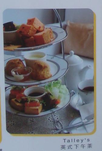 fanglan 拍攝的 英式下午茶。