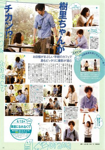 TVぴあ (2010.4/14號) p.11