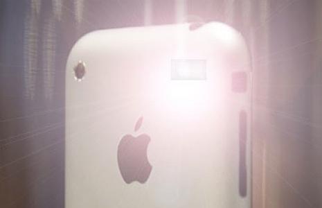 inbyggd blixt i iPhone?