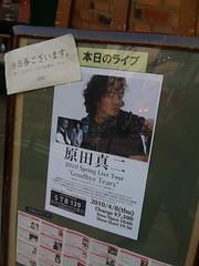 IMG_3688.JPG