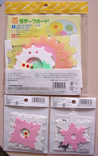 Hamanaka Flower Motif Cards (back)