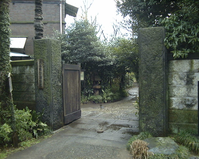 Daimyo Clock Museum
