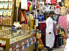 Shopping in Al-Ba'tha (Jayne of Arabia) Tags: riyadh