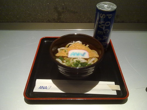 Kitsune Udon and Pocari Sweat