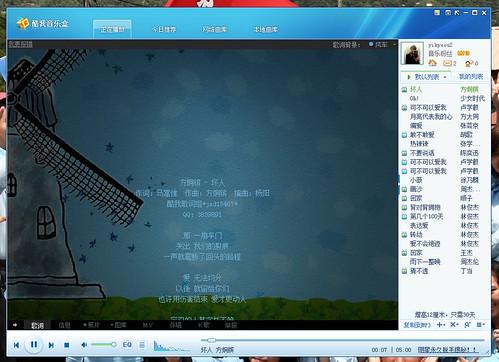 Fullscreen capture 5192010 12310 PM.bmp by nicholaschan.