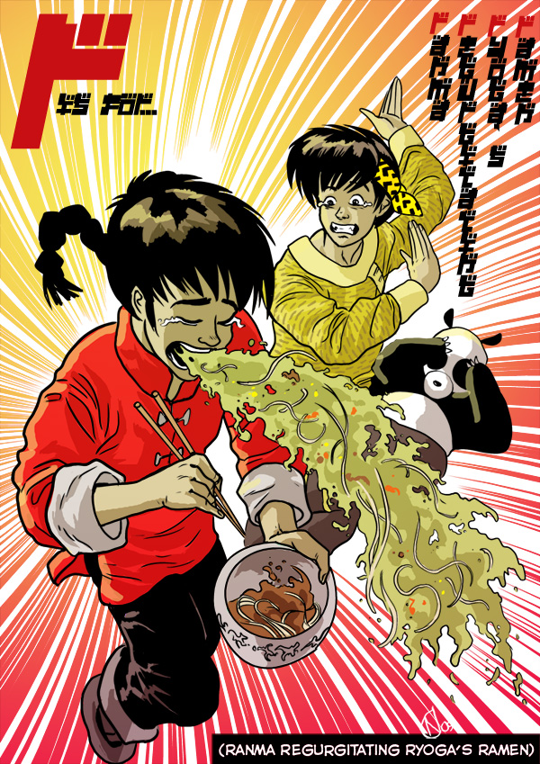 R is for... Ranma Regurgitating Ryoga's Ramen