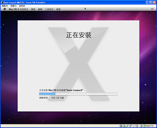 SnowLeopard on VirtualBox