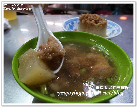 金門魯肉飯R0012830