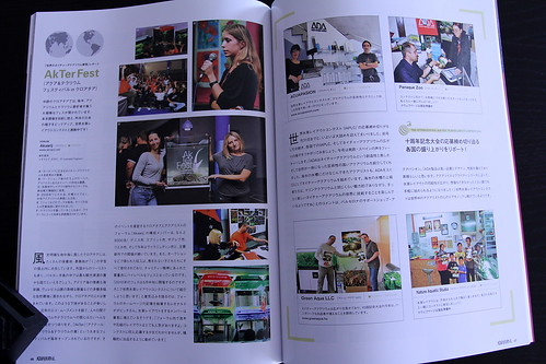 AquaJournal Vol 176