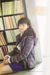 多部未華子のファッションアルバム - NAVER まとめ