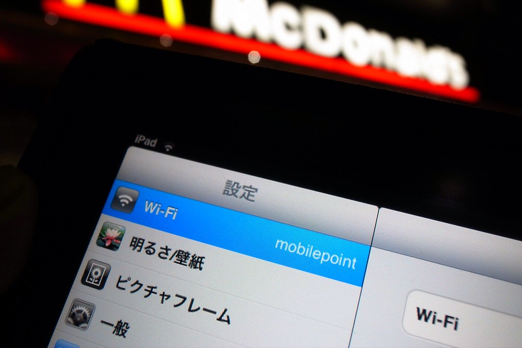 iPad connected softbank wifi in MacDonald