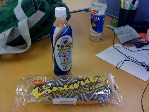 desayuno-cuerno chocolate I